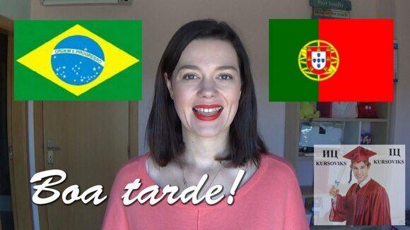 современный-португальский-язык