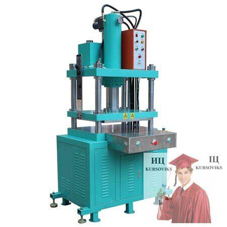 создание устройств гидропневмоавтоматики