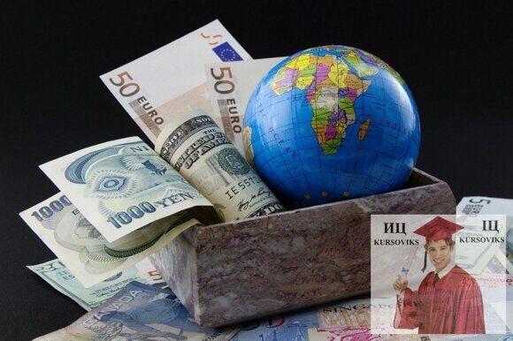 международный-обмен-товарами