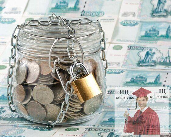 о бухгалтерском учете и финансовой отчетности в Украине