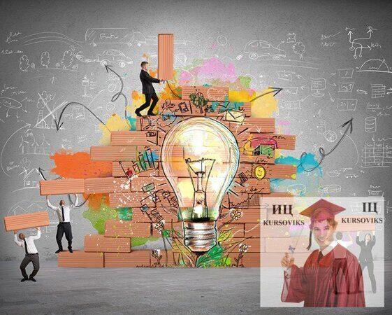 типы продукции интеллектуальной собственности в креативной экономике