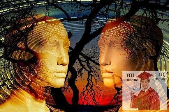 Основы-психологии-и-педагогики