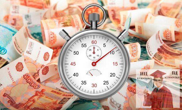 механизм функционирования кредитной системы