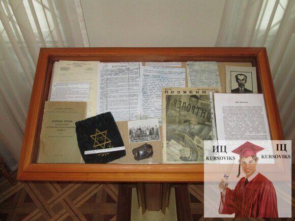 историческое-познание