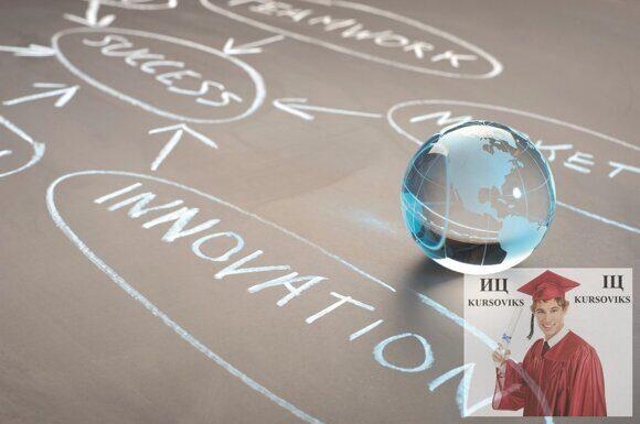 основные концепции товарной инновационной политики