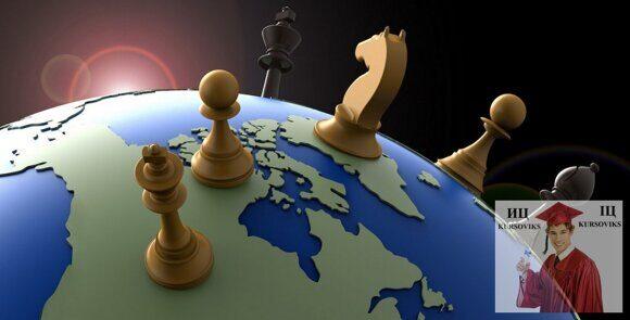 геополитическое-пространство