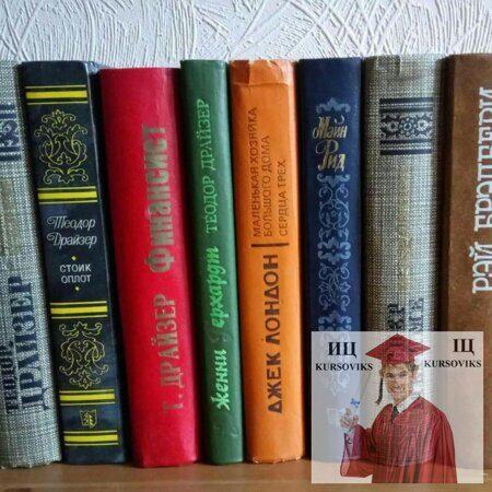литература-зарубежных-стран