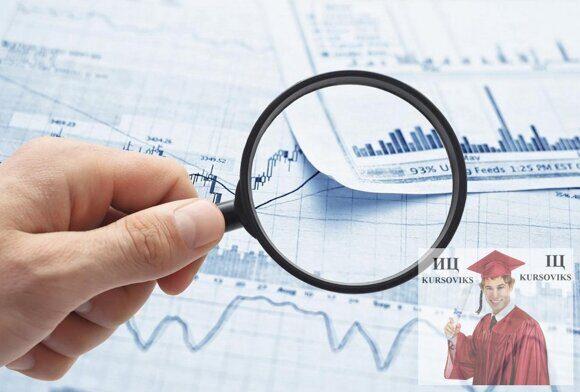 концептуальные основы стратегического анализа