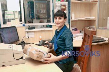обработка почтовых отправлений