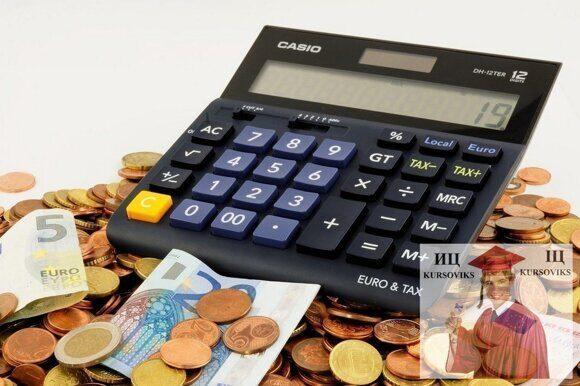 Администрирование-налогов