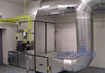отопление и вентиляция, системы отопления