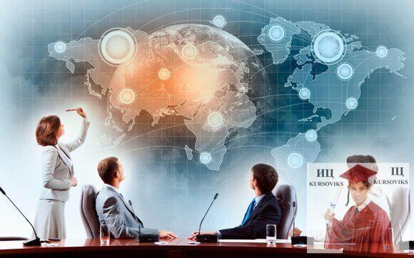 механизм существования международного туристического и инновационного предприятия