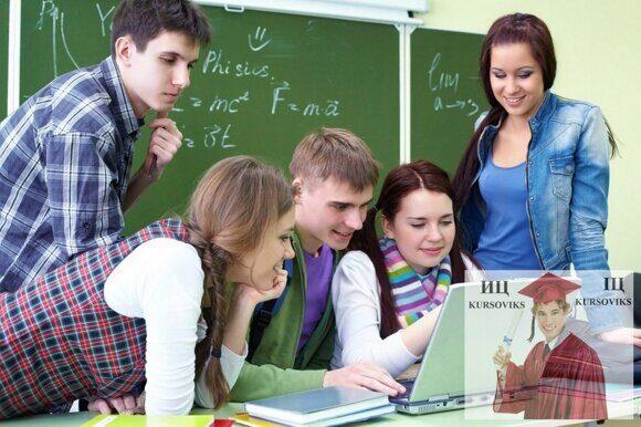 Организация-воспитательной-работы-в-ВШ