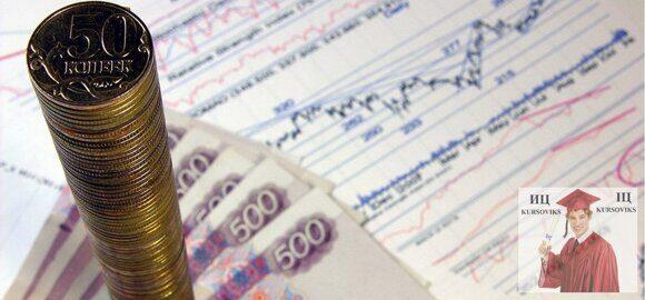 методика определения объемов бюджетных расходов