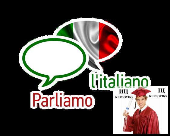 лексикология-итальянского-языка
