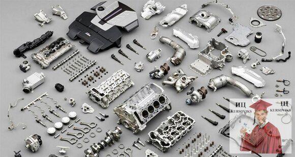обслуживание и ремонт тракторов и автомобилей