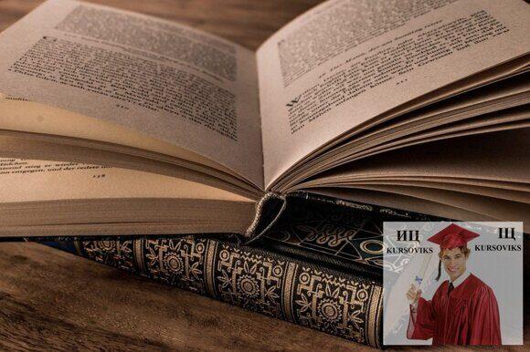 принципы-литературоведения