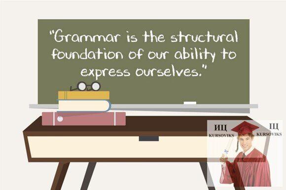грамматика-английского-языка