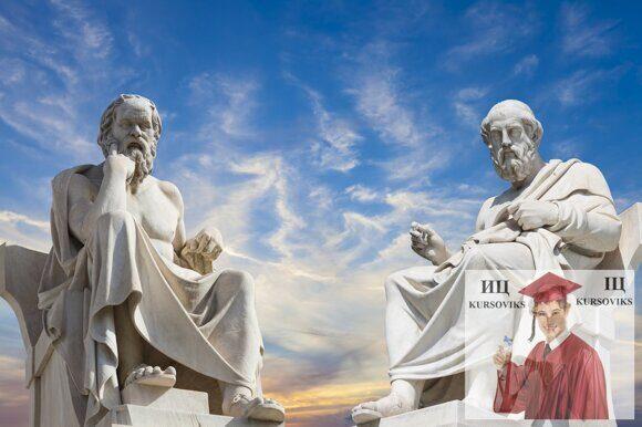 развитие-философии-науки