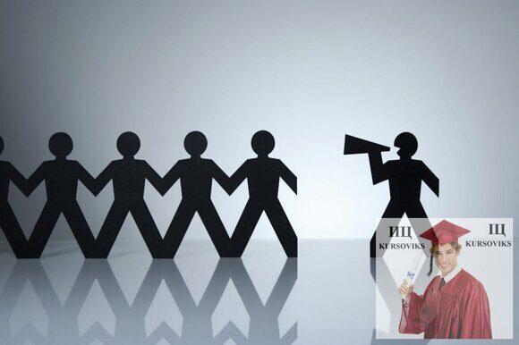 сущность, цель и задачи менеджмента