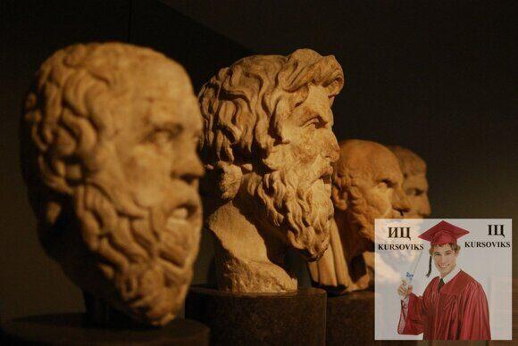 Проблемы-и-роль-философии
