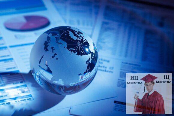микроэкономический-анализ