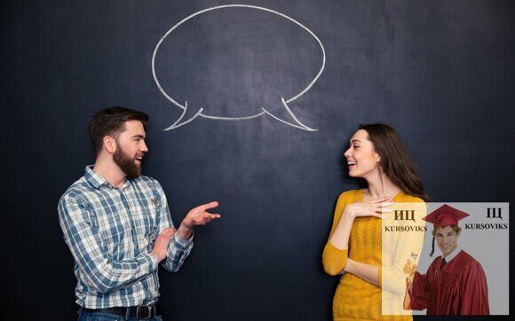 культура-устной-и-письменной-речи-китайского-языка