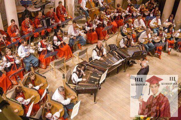 История-народно-оркестрового-исполнительства-Украины