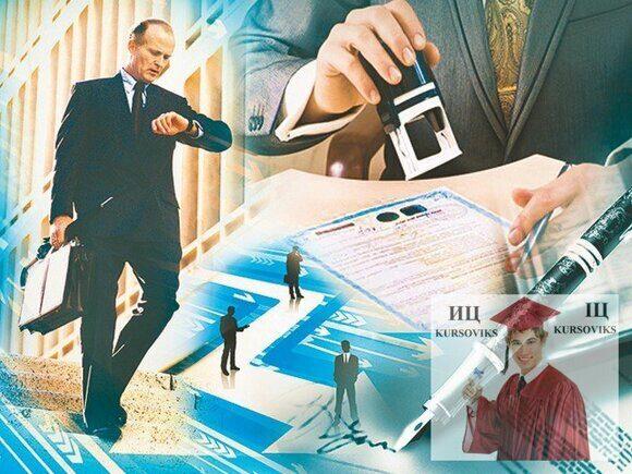 отчеты о финансовом состоянии субъектов хозяйствования