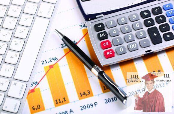 контроль за соблюдением бюджетного законодательства