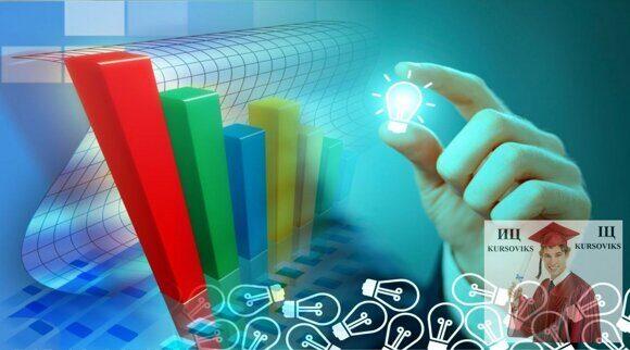 роль инновационной политики как средства повышения эффективности