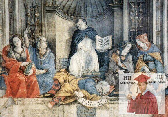 Средневековая-христианская-философия
