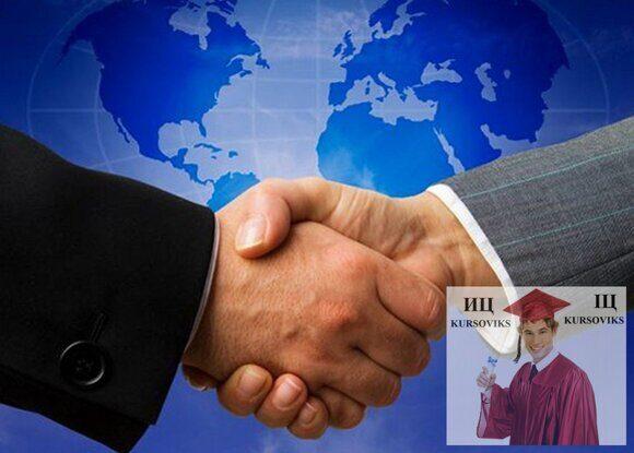 современная дипломатия
