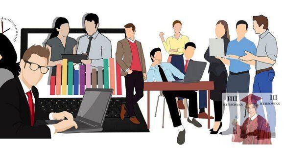 профессионально-техническое-образование