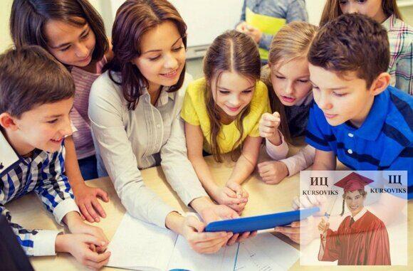 гуманизация-образовательного-процесса