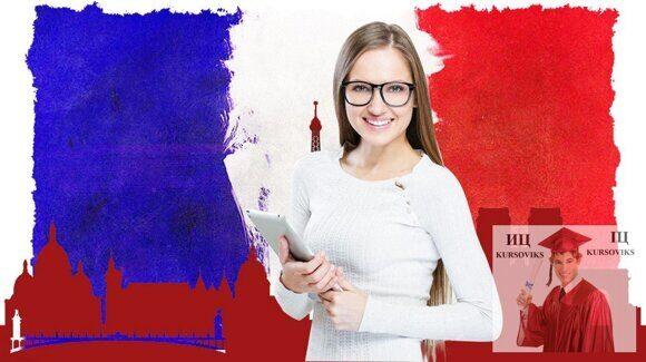 лексикология-французского-языка