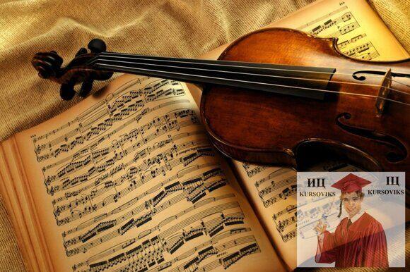 История-западноевропейской-музыкальной-культуры