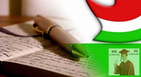 Теория-и-практика-перевода-венгерского-языка