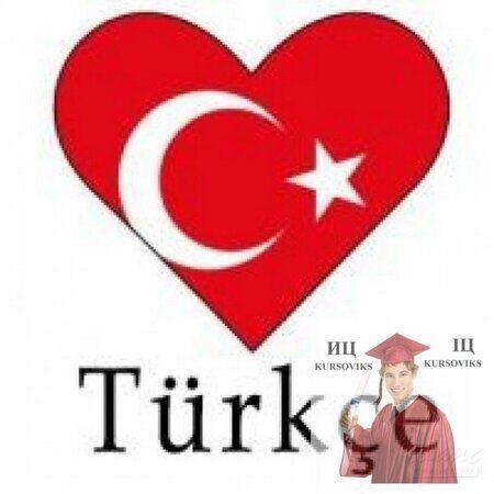 Теория-и-практика-перевода-турецкого-языка
