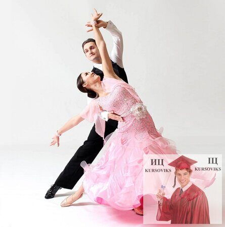 Теория-и-методика-современного-бального-танца