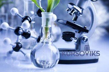 лабораторная работа по биологии
