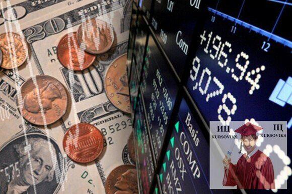 системы управления финансовыми ресурсами