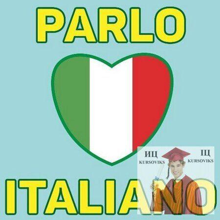 Теория-и-практика-перевода-итальянского-языка