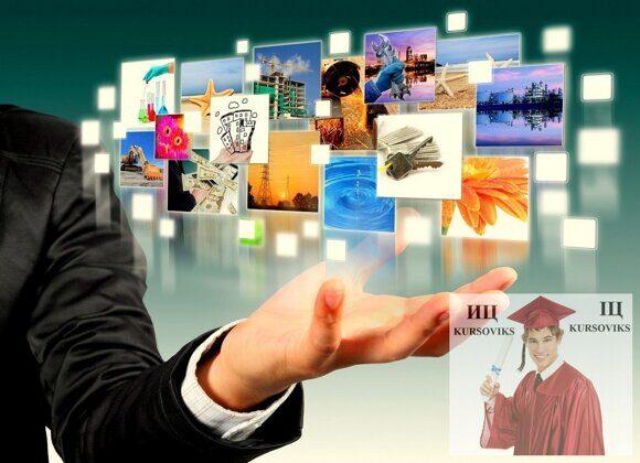 управление структурами инновационного менеджмента