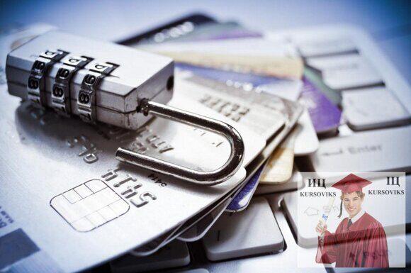 обеспечения управления системой финансово-экономической безопасности