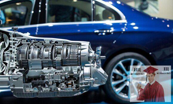 принципы работы механизмов и систем автотранспортных средств