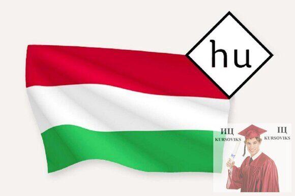 Стилистика-венгерского-языка