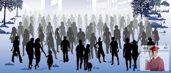 обеспечение экономической безопасности предприятий