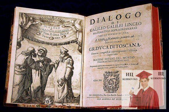 Древнегреческая-литература
