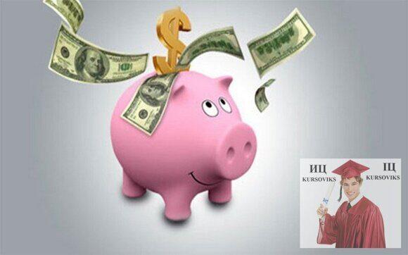 ценообразование, процесс ценообразования